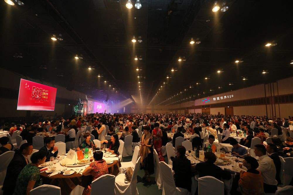 """加速全球布局、第六届""""粉蓝520公益盛典""""在泰国完美落幕"""